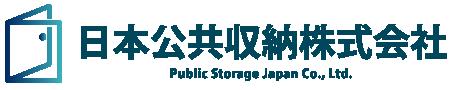 日本公共収納株式会社